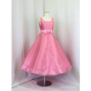 高級子供ドレス ゆめりすと サリア クラシックピンク 160|yume-list