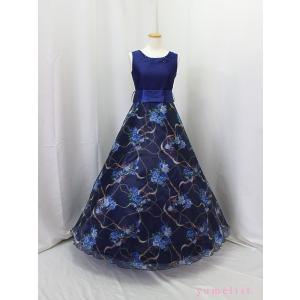 高級子供ドレス 受注生産 ゆめりすと セレナーデss ネイビー|yume-list