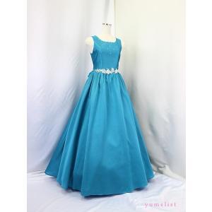 ゆめりすと シャンタンロング SE3 ターコイズブルー 165:高級子供ロングドレス yume-list
