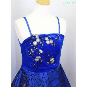 高級子供ロングドレス ゆめりすと ベルトーリア SE2 ディープブルー 155 yume-list