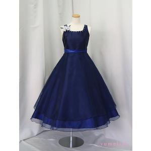 高級子供ドレス ゆめりすと ビクトリア v4 ネイビー 130|yume-list