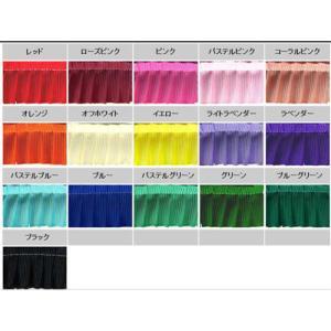 ロゼットグログランリボン25mm|yume-ribbon