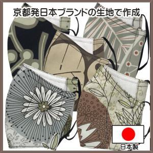 シンプルデザイン植物柄のマスク|yume-ribbon