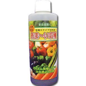 できることなら農薬を使わずにガーデニングや野菜作りをしたいもの。そんな願いを叶える自然派の土壌改良液...