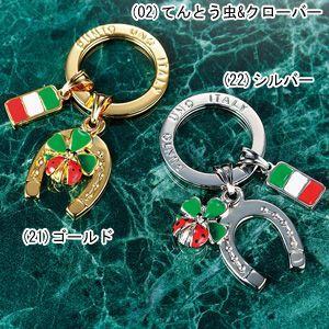 イタリア職人手作り 幸運の馬蹄キーリング