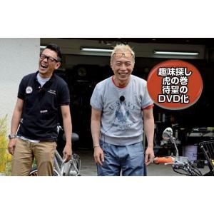 所さんの世田谷ベース DVD3枚組|yume|04