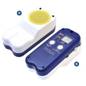 耳鼻科専門医監修 簡易聴覚チェッカー|yume|02