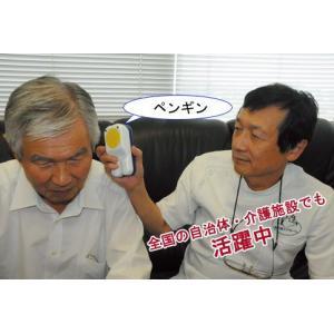 耳鼻科専門医監修 簡易聴覚チェッカー|yume|03