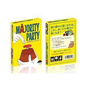 カードゲーム マジョリティパーティー 蜜健会