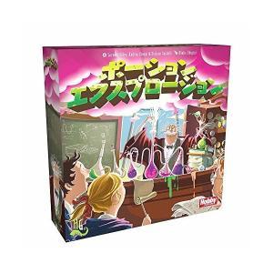 ポーション・エクスプロージョン 日本語版の関連商品1