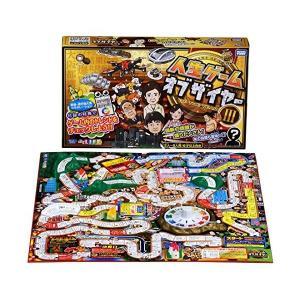 人生ゲーム オブザイヤーIII タカラトミー(TAKARA TOMY)