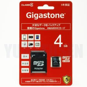 [S2] 送料216円 ギガストーン microSDHC 4GB Class4 SDアダプタ付 5年保証 国内正規品 yumefusen