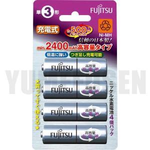 [S2] 送料216円 2400mAhの大容量 富士通 日本製ニッケル水素充電池 単3 4本パック|yumefusen