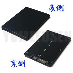 [S2] SSD形状変換 M.2 を2.5インチ7mm厚みSATAに変更するケース 黒