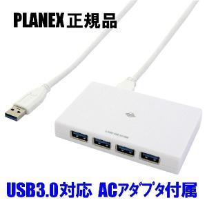 [M1] 送料432円 USB3.0対応 4ポートUSBハブ PLANEX PL-US3H400-WH ACアダプタ付属で外付ドライブも安定使用|yumefusen