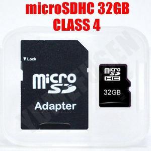 [S2] 送料216円 ゆめセレクト microSDHC マイクロSDHC 32GB SDアダプタ付|yumefusen