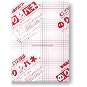 のりパネ A4 ※5mm厚|yumegazai