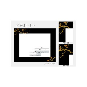 FDF60 額 フリーデザインフレーム 大判(850×660) 和24-1【メーカー直送・代引き不可】 yumegazai
