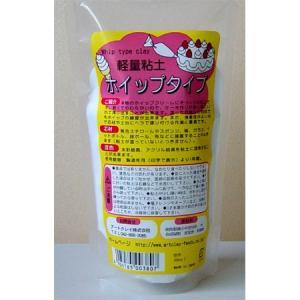 ねんど 粘土超軽量粘土 ホイップタイプ|yumegazai