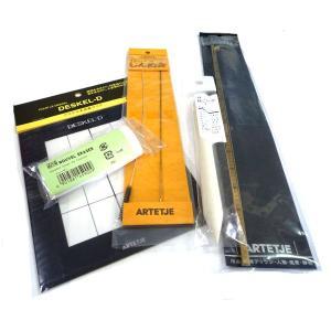 ARTETJE デッサンセット D ※木炭デッサン用|yumegazai