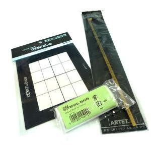 ARTETJE デッサンセット B ※鉛筆デッサン用|yumegazai