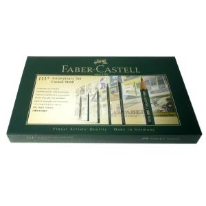 Faber-Castell ファーバーカステル 9000番 鉛筆 ギフトセット 111周年記念モデル|yumegazai