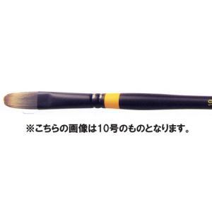 水彩筆アルテージュ画筆 キャムロンプロ 715 水彩筆 フィルバート 24号