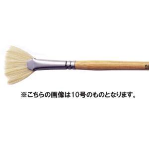 【油絵 油彩筆】ARTETJE アルテージュ 油彩筆 AF ファン 8号|yumegazai