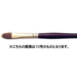 ARTETJE アルテージュ 油彩筆 XC2015 フィルバート 8号