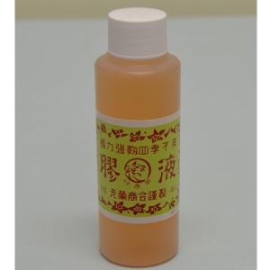 老蘭 膠液(小)120cc|yumegazai