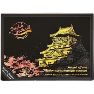 Lago スクラッチカラーリング スクラッチポストカード カラーシリーズ 桜|yumegazai