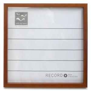 レコードフレーム 316角 ダークブラウン|yumegazai
