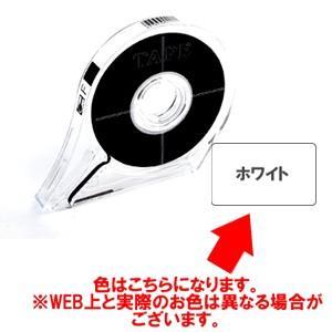 アイシー フリーテープ 1.0mm 16m巻 ホワイト yumegazai