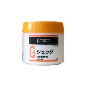 Liquitex リキテックス ジェッソ 300ml|yumegazai