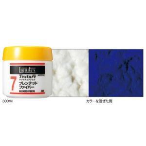 Liquitex リキテックス ブレンデッドファイバー 300ml|yumegazai