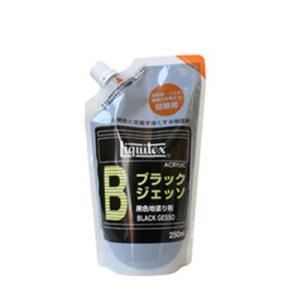 Liquitex リキテックス ブラックジェッソ 250ml 詰替え yumegazai