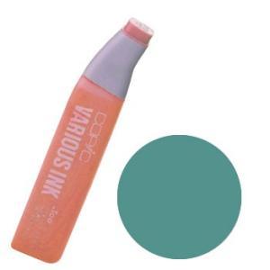 コピック カラーペンCOPIC コピック バリオスインク BG75 Abyss Green|yumegazai