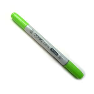 コピック カラーペンCOPIC コピックチャオ YG06 Yellowish Green|yumegazai