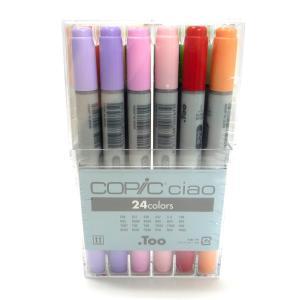 コピック カラーペンCOPIC コピックチャオ 24色セット|yumegazai