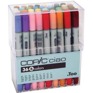 コピック カラーペンCOPIC コピックチャオ 36色 Bセット|yumegazai