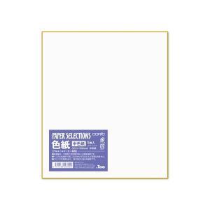 コピック ペーパーセレクション 色紙 中色紙 212×182mm (5枚パック)