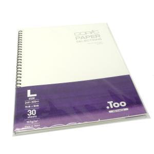 コピック ペーパーセレクション スケッチブック Lサイズ