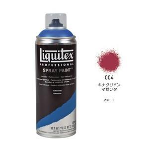 Liquitex リキテックススプレー 004 キナクリドン マゼンタ 400ml|yumegazai