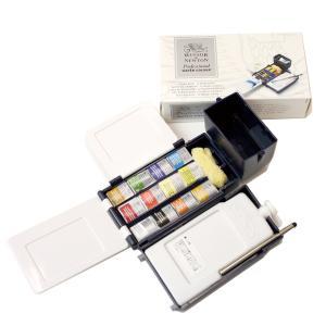 Winsor&Newton アーチスト水彩絵具 12色セット プロフェッショナルウォーターカラー ハーフパン フィールドボックスセット|yumegazai