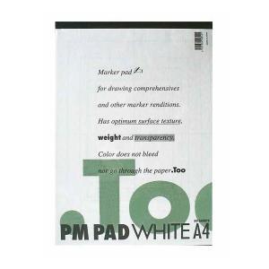 Too PMパッド ホワイト A4 (312×219mm)|yumegazai