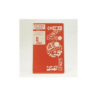 ARCHITECTURAL TYPOGRAPHY 活版印刷ノート ロンドン