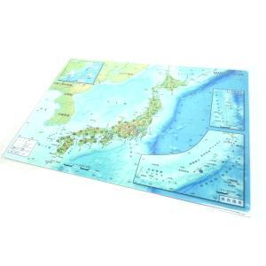 新版 下敷き (日本)|yumegazai