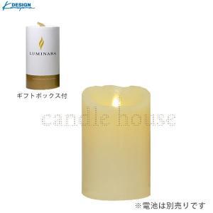 カメヤマキャンドル LEDキャンドル LUMINARA (ルミナラ)  ピラー3.5×5 アイボリー 【ギフトボックス付】 yumegazai