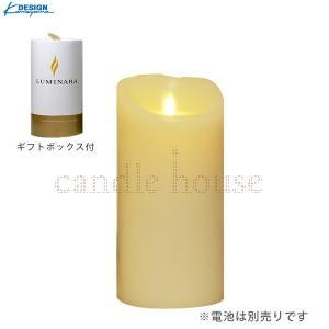 カメヤマキャンドル LEDキャンドル LUMINARA (ルミナラ)  ピラー3.5×7 アイボリー 【ギフトボックス付】 yumegazai