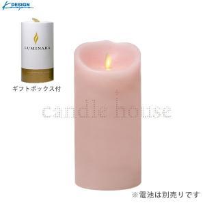 カメヤマキャンドル LEDキャンドル LUMINARA (ルミナラ)  ピラー3.5×7 ピンク 【ギフトボックス付】 yumegazai